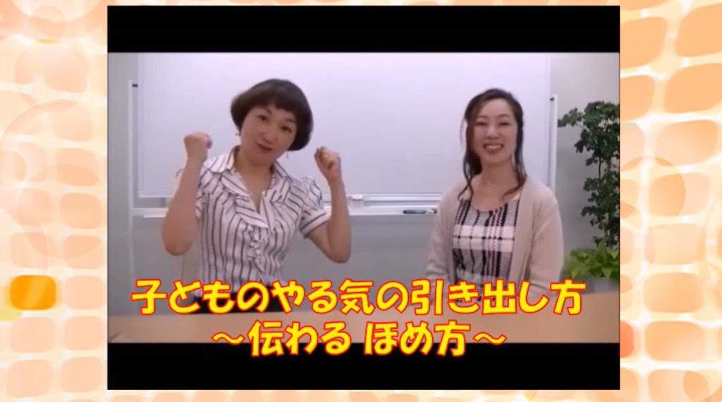 ビデオ講座★新作★3本でました!!