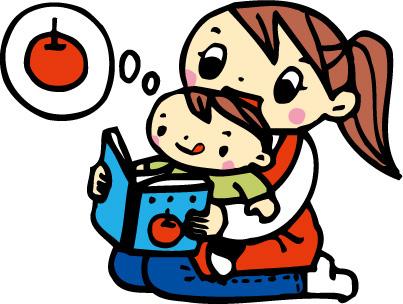 """子どもが絵本を""""楽しむ""""ということ"""